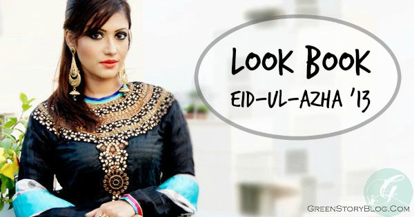 Eid LookBook FE