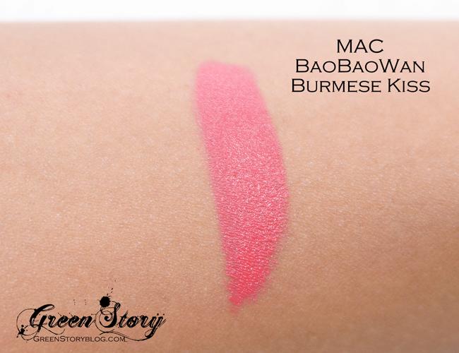 MAC Bao Bao Wan Lipstick Burmese Kiss