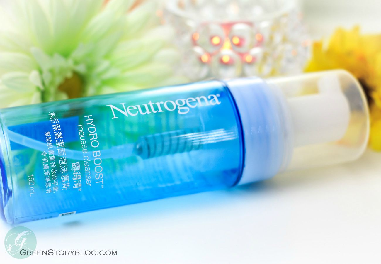 Neutrogena Hydraboost Mousse Cleanser