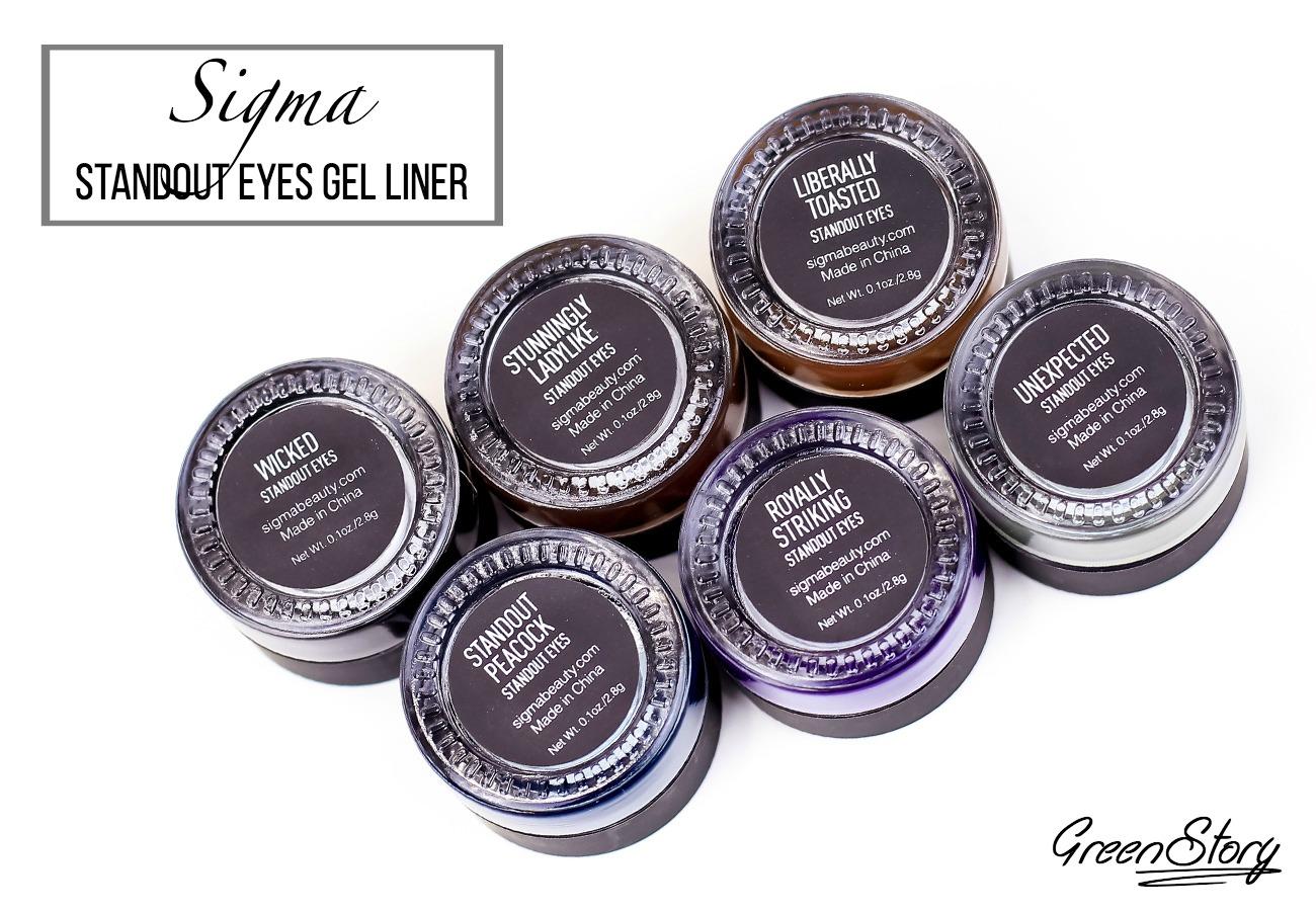 Sigma Standout Eyes Gel Liner