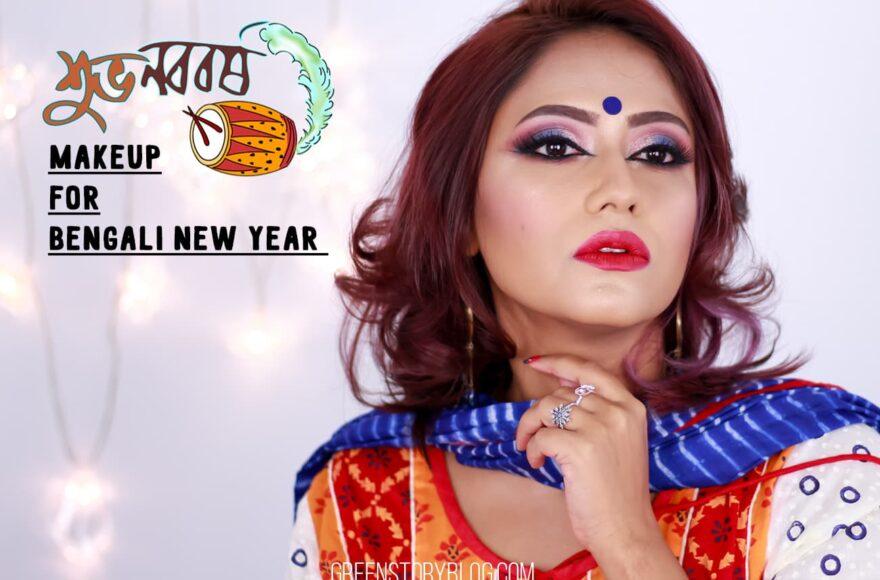 Pohela-Boishakh-Makeup-2016