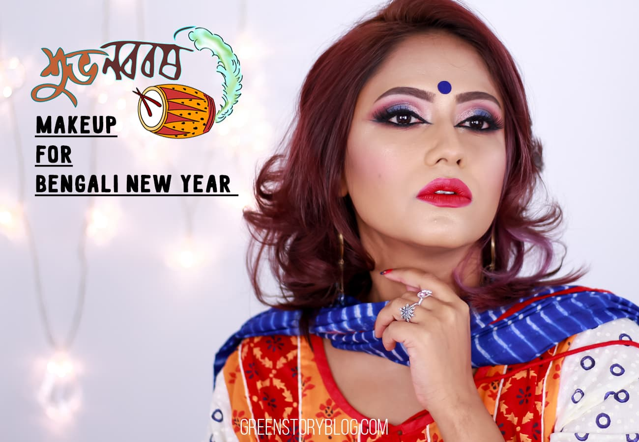 Pohela Boishakh Makeup