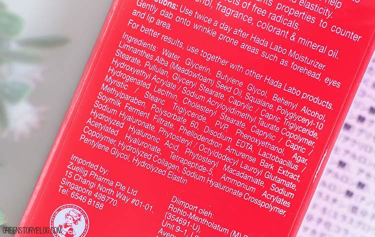 HADA LABO Gokujyun Alpha [ Lifting+Firming] eye cream ingredients