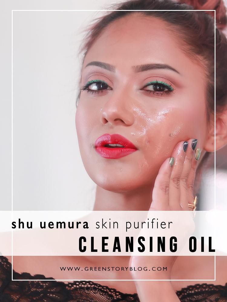 Shu Uemura Cleansing Oil