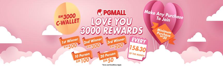 win rm3000 at PG Mall